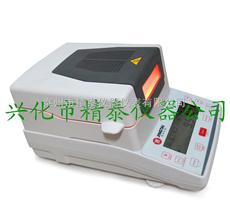 JT-K6麸皮水分测定仪 麸皮水分仪厂家