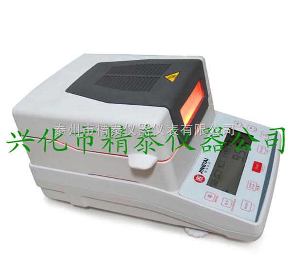 麸皮水分测定仪 麸皮水分仪厂家