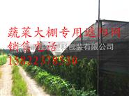 $遮阳网¥天津遮阳网规格报价¥天津3针10米宽遮阳网