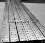专业生产高亮度11A中空玻璃铝条厂家