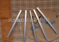 14A中空铝隔条价格14A中空铝隔条生产厂家