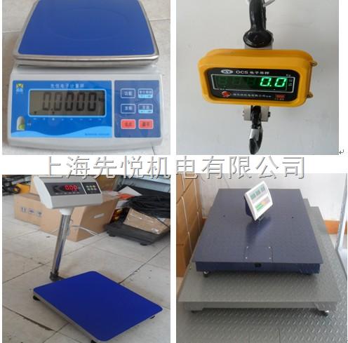 """常州电子秤(0.001克起)厂家""""价格""""值得称赞!"""