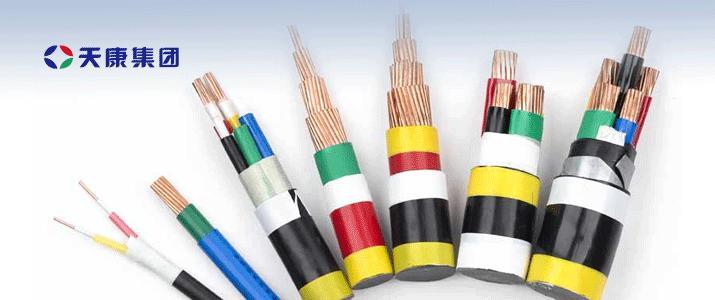 天康硅橡胶电缆