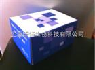 48T/96T人大肠癌抗原3 ELISA试剂盒