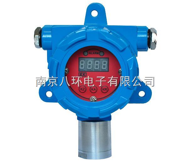 BG80-TW-BG80-TW二线制氢气探测器