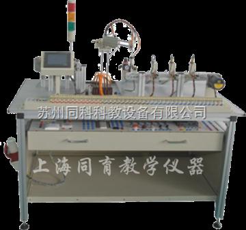 JDSY-GJD-01JDSY-GJD-01柔性生產機電一體化綜合實訓鑒定裝置