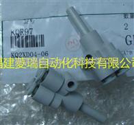 SMC接头KQ2XD04-06 特价现货