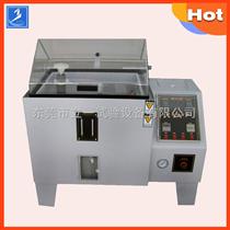 LY-609-60昆山盐雾试验箱