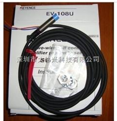 EV-108UC