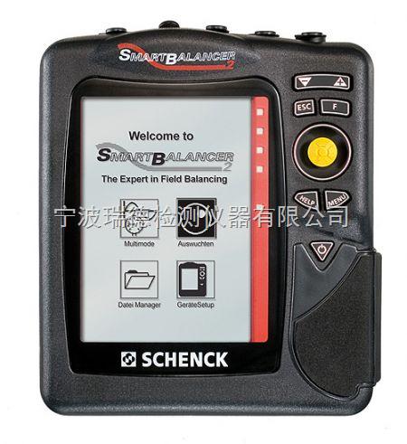 Smart-BalancerSmart Balancer德国申克便携式现场动平衡仪 中国代理商 价格 参数  资料 上海