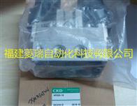 CKD先导式防爆型电磁阀4F520-15特价现货