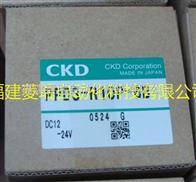 日本喜开理CKD压力开关PPD3-R10P-6B特价现货