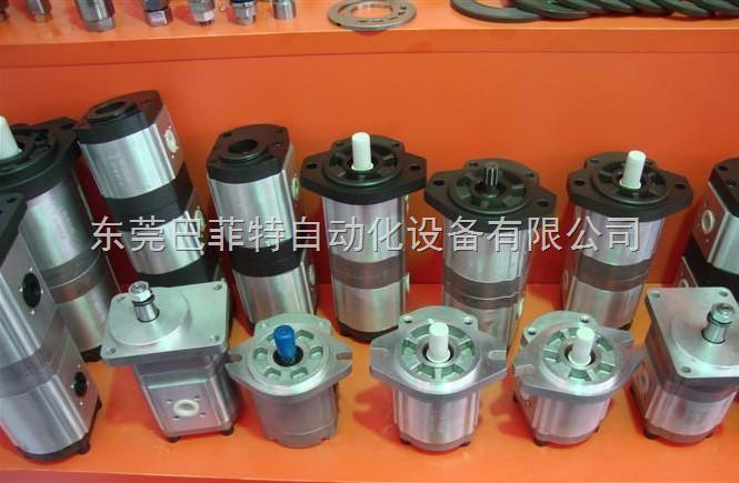 德国Rexroth力士乐齿轮泵原装进口厂家特价