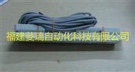 特价正品日本原装进口神视  传感器 NA2-N8
