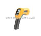 福祿克 572-2 高溫紅外測溫儀