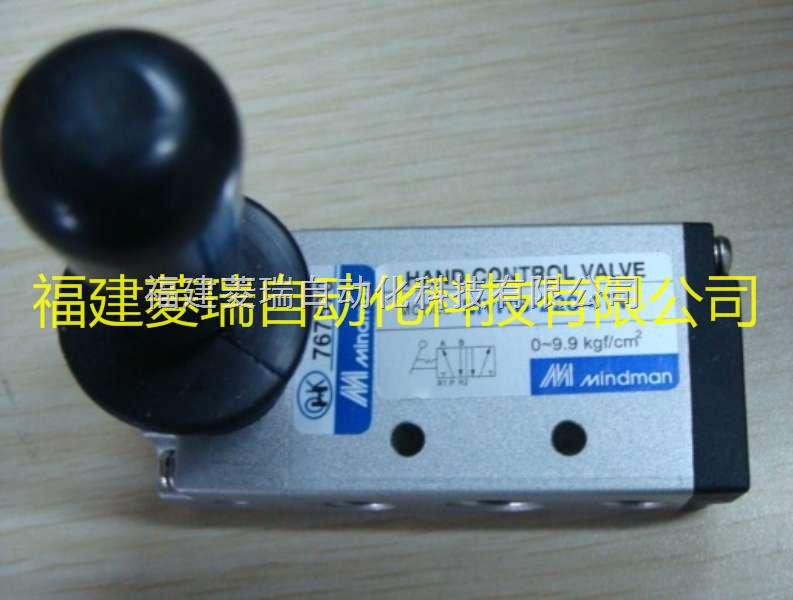 金器两位五通手动阀MVHB-220-4TV特价现货