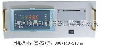 虹润公司NHR-5930系列流量积算台式打印控制仪