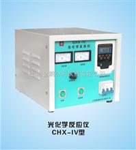GHX-V型氙灯光源