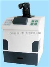 ZF-100ZF-100高强度荧光增白剂检测仪