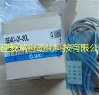 日本SMC压力开关ISE40-01-30L价格优势
