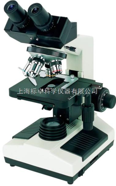 xsz-n107生物显微镜
