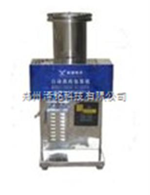 KY8-200A常温常压1+1自动煎药包装机*直销