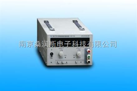 北京大华35V/30A单路纯线性直流稳压电源