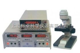 四探针电阻率测定仪