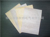 NHN绝缘纸,专业NHN绝缘纸的厂家