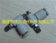 日本SMC带快换接头速度控制阀AS1201F-M3-04优势价格,货期快