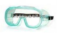 LUV-20紫外防护眼罩