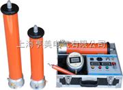 ZGF-60KV/2mA 小猪视频ioses版下载网站高壓發生器