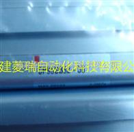 日本SMC方形气缸CP95SB32-50优势价格,货期快