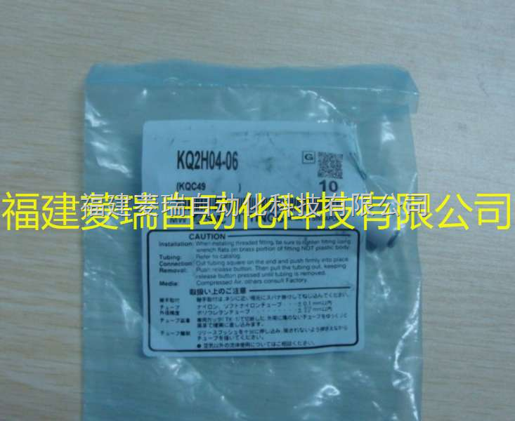 日本SMC快换接头KQ2H04-06优势价格,货期快