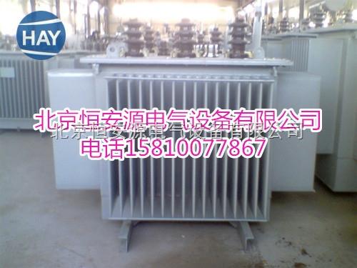 4 s9-63/10-0.4变压器,s9全密封变压器
