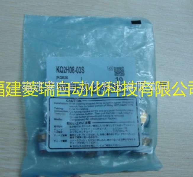 日本SMC快换接头KQ2H08-03S优势价格,货期快