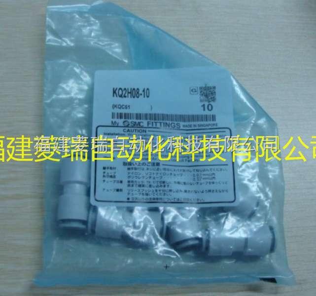 日本SMC快换接头KQ2H08-10优势价格,货期快