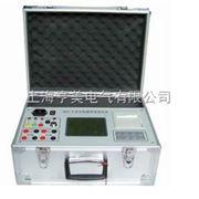 GKC-F 高压开关动特性测试仪