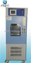 JR-GD-80A小型高低温交变试验箱价格/温度循环测试机