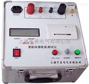 抗干扰回路电阻测试仪