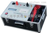 高精度接触电阻测试仪HLJ