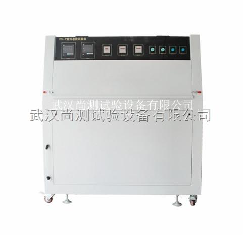 武汉箱式紫外耐候试验箱,箱式紫外耐候试验箱
