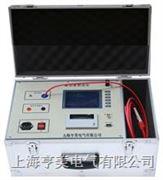 短路器真空度測試儀 ZKY-2000