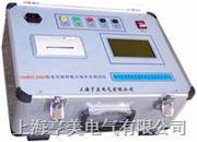 变压器有载分接开关参数测试仪/BYKC2000