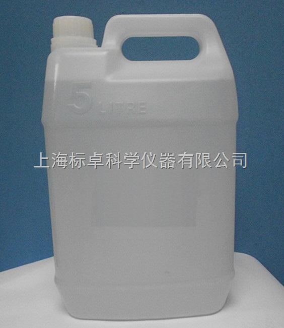 高温油浴硅油