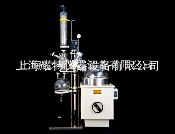 上海RE-3002(30L)旋转蒸发仪