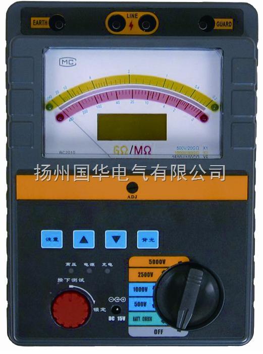 高压绝缘电阻测试仪、绝缘表,绝缘电阻测试仪