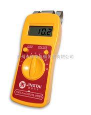 JT-T皮革含水率检测仪,牛皮水分测量仪