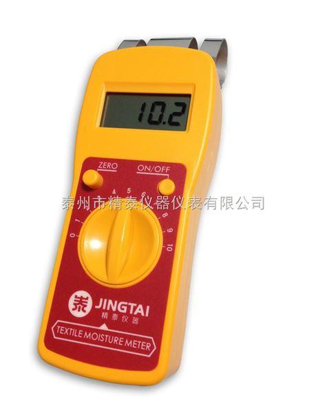 皮革含水率检测仪,牛皮水分测量仪