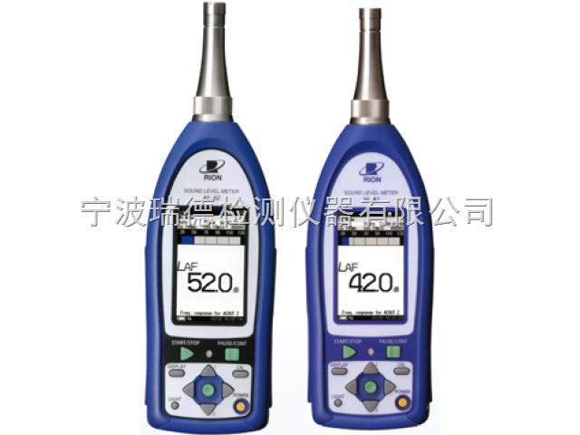 NL-42日本理音RION NL-42型噪声分析仪 * 现货 中国总代理 资料 价格 参数 图片